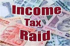 income tax department s big success 500 crores bargain busted business