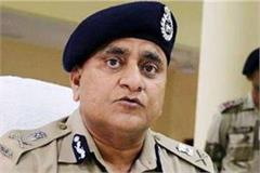 dgp advised police to take special precautions on deepawali