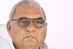 complaint reached in the police station against former hooda