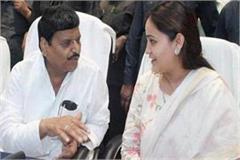 aparna yadav statement