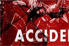 road accident in three killed