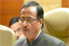 deputy cm says i will propose to offer