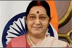 mp election sushma said beneficiaries forget about benefits