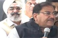 leader from leader of opposition abhay chautala s press conference chandigarh
