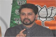 anurag thakur s big statement unable to close the branches of the sangh