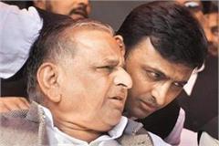 akhilesh congratulates the father on the birthday