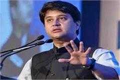 scindia says  there is no magic of shivraj in mp modi wave