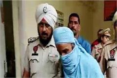 arrest accused