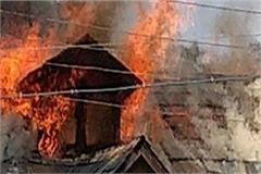 a house burning in a fierce fire