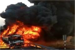the burning truck  at nh smoke in the water pickup truck