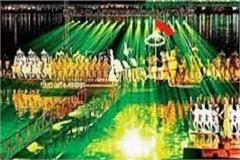 geeta mahotsav 16 crores approved by center of laser show