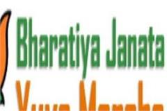 bjym s strategy for lok sabha elections