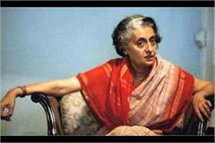 today the birth anniversary of iron lady indira gandhi know