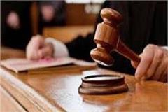 high court rejects bail plea of gangster