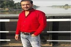 scorpio rider shot dead in village dhankot