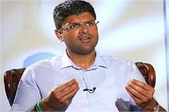 dushyant said like ram temple daily hearing of the syl case