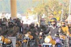 cm jairam home district police gets bail in 12 new bullet bikes