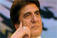 warrant issued against raj babbar
