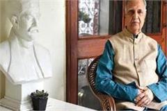 justice girhard malviya becomes new chancellor of bhu