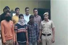 ramanan baayapur s three infamous miscreants were arrested by police