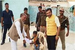 charkhari mla brijbhushan rajput make divyanga boy on day mla