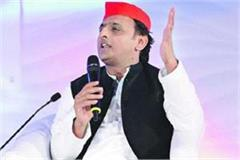 akhilesh claims  congress joins will win more than 200 in mp