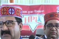 transport minister govind thakur