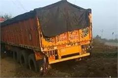 4 brothers killed in road accidents