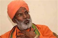 i did not threaten the party sakshi maharaj