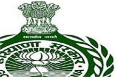 haryana government spending 22 93 crores annually