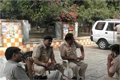 section-144 Hindi News | Latest Hindi News | punjabkesari in