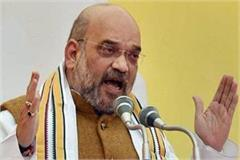 shah on shahid india s third place in revenge for martyrdom
