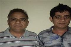 panchkula violence case two accused arrested