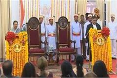 mp s new chief justice declared his priority at the swearing