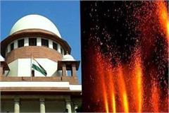 mp violates supreme court fireworks all night long