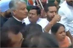 congress s tremendous protests against the demonetization