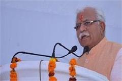 cm khattar wishes national press day