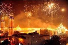 diwali celebrations in ayodhya today