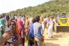 3 women died in mud of grav