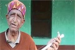 famous folk singer pandit pratap chand who was ignored after passing away
