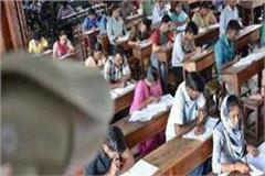 examination centers in planted cameras no information giving school