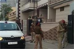 after amritsar blast bathinda police arrest 2 suspect