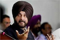 mp election sidhu gets hit by  thoonko  minakshi lekhi said  stupid