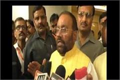 maurya mandate spoken on ram temple issue can not be brought