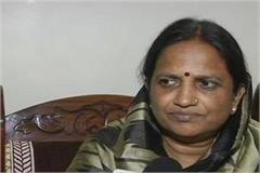 mp election big statement of congress legislator