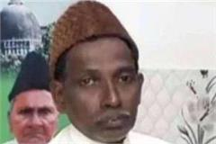there is no point in compromise in the case of ayodhya iqbal ansari