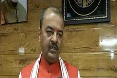 maurya reaction to rajbhar statement