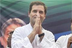rahul gandhi pays for malik mohammed research institute