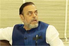 fir registered in azamgarh against sp leader abu azmi
