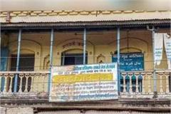 high court directs to record statements of deoria celter home victims